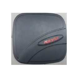 FUEL TANK COVER FOR TOYOTA HILUX REVO 2016+